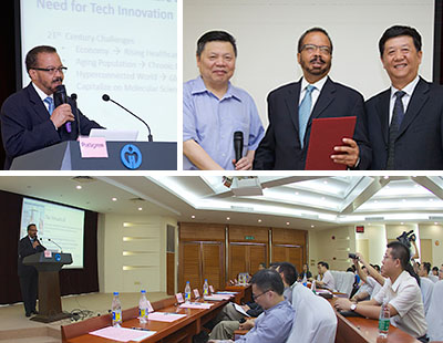 Top-right photo Dr  Xiaoming Du (on right), Chairperson of University Affairs, awards Dr. Roderic I. Pettigrew (center) as Honorary Professor, South China University of Technology, Guangzhou